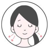 意識的に瞬きをするようにして涙の分泌を増やしましょう
