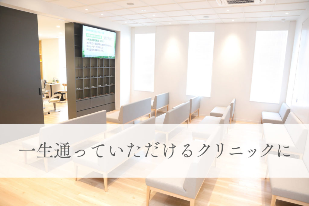yokohama_top